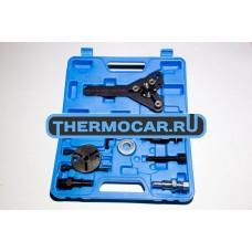 Инструмент для снятия шкива компрессора RC-Т0113