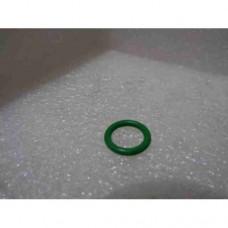 Кольца уплотнительные U0746