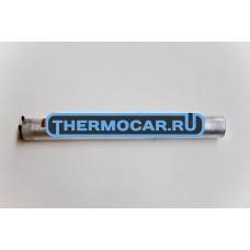 Осушитель системы кондиционирования MAN RC-U0543
