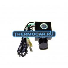 Термостат RC-U0411