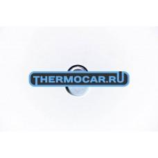 Стакан для фитинга RC-U0752